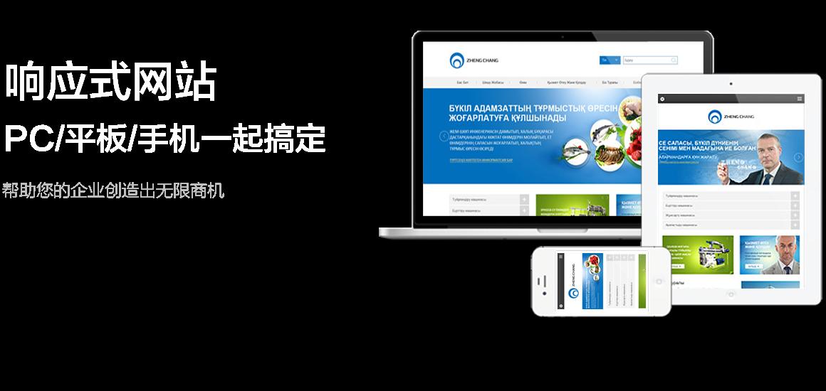 运城临猗网站制作公司-良品网络科技有限公司